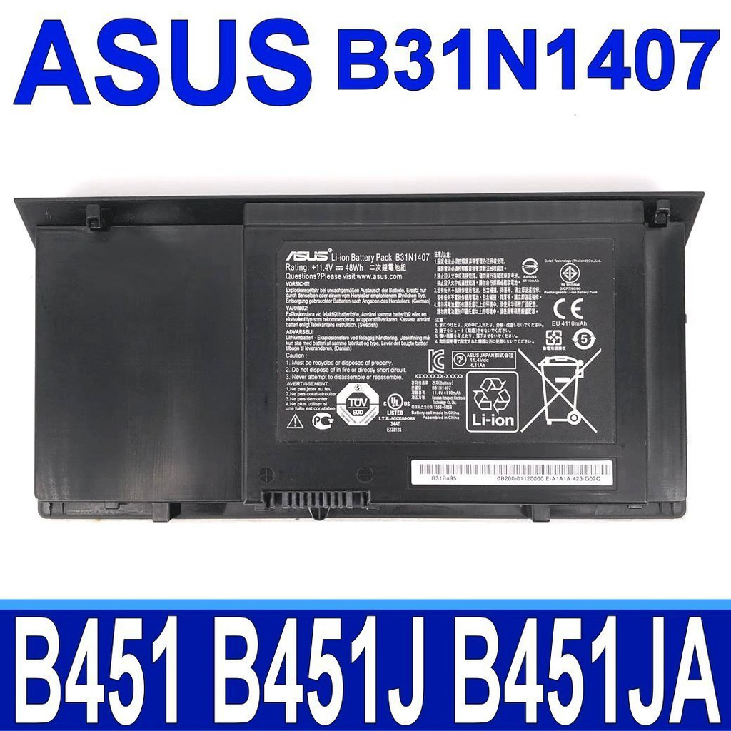 保三 ASUS B31N1407 原廠電池 B451 B451J B451JA B451JA-1A