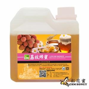 【彩花蜜】台灣荔枝蜂蜜1200g