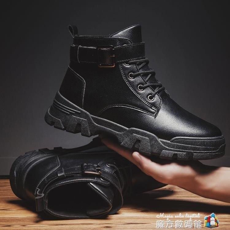 男士秋冬季馬丁靴子黑色防水高筒皮鞋工裝機車靴雪地皮靴男鞋加絨