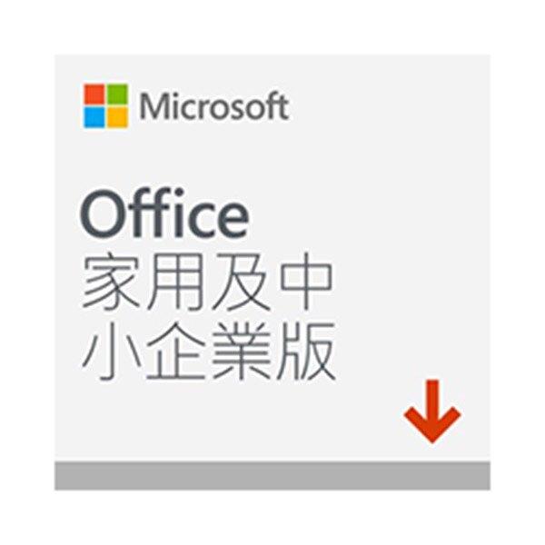Microsoft 微軟 ESD-Office HB 2019 中小企業版