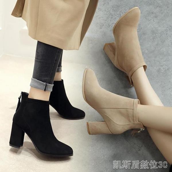 高跟短靴大東粗跟短靴女春秋單靴女春款高跟鞋女冬粗跟踝靴中跟女靴子 【快速出貨】
