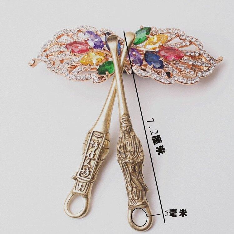 中國風銅飾純銅鑰匙扣掏耳勺耳扒子耳屎挖1入