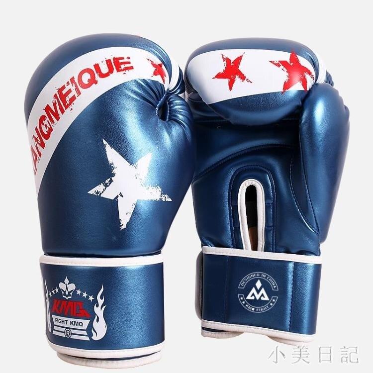 散打手套女成人搏擊拳套兒童專業打沙袋男孩拳擊手套男 aj10068
