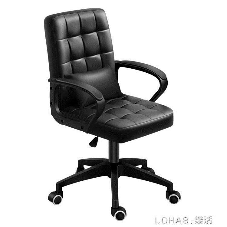 辦公椅電腦椅家用宿舍靠背會議椅麻將椅簡約座椅轉椅人體工學椅子yh