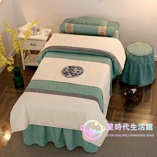 美容床罩 [送被芯]全棉棉麻四件套高檔簡約北歐風美容院按摩床罩單件
