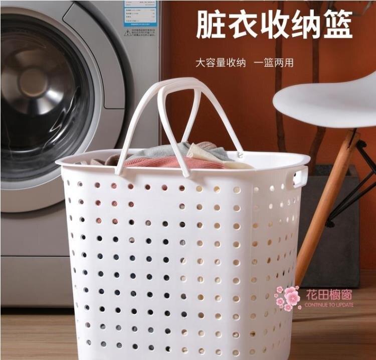 髒衣籃 髒衣服收納筐塑料髒衣籃衛生間放衣物收納神器家用洗衣籃髒衣簍T