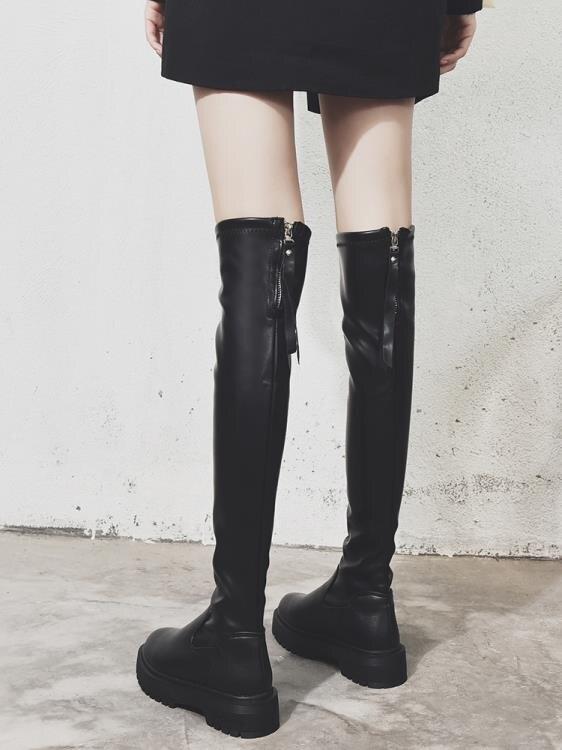 長筒靴女過膝高筒騎士靴小個子顯瘦長靴2020新款秋冬平底彈力皮靴