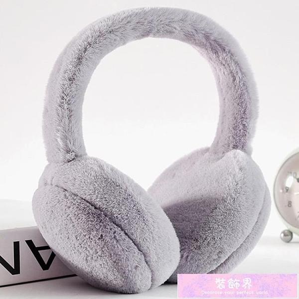保暖耳罩 耳罩保暖耳套女秋冬耳包韓版可愛耳暖防寒耳朵套耳捂男護耳帽冬天 装饰界