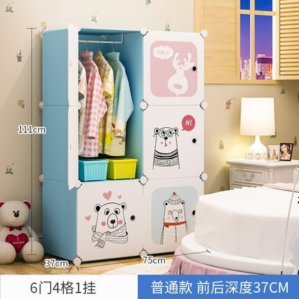 簡易兒童衣櫃卡通簡約現代經濟型塑膠組合嬰兒小衣櫥寶寶收納櫃子yh
