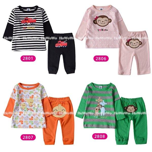 長袖套裝 肩開長袖上衣 大學T 棉質長褲 卡通條紋 二件式寶寶套裝 LZ17801 棉質嬰兒服