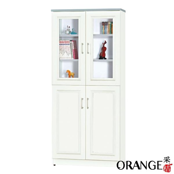 【采桔家居】海思 環保2.7尺南亞塑鋼四開門書櫃/收納櫃