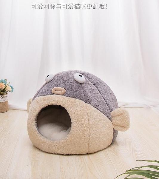 寵物窩 寵物家居窩貓窩冬季保暖狗窩四季通用冬天封閉式可拆洗太空艙用品 萬寶屋