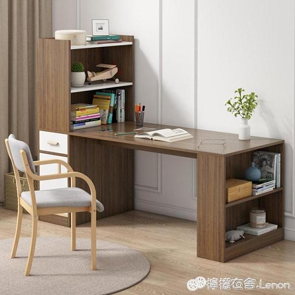 電腦桌 學習桌中學生轉角書桌書架組合一體電腦桌椅寫字桌初中生家用書櫃