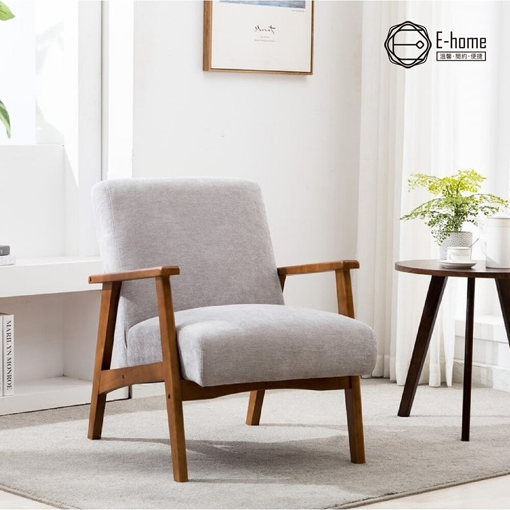e-home sena賽娜布面厚感實木腳休閒椅-灰色