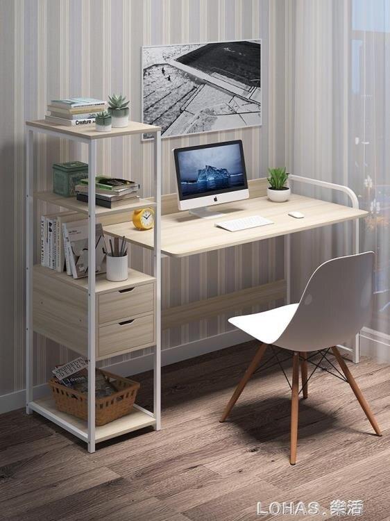 電腦書桌辦公簡易書架組合家用學生臥室簡約租房一體寫字台式桌子yh