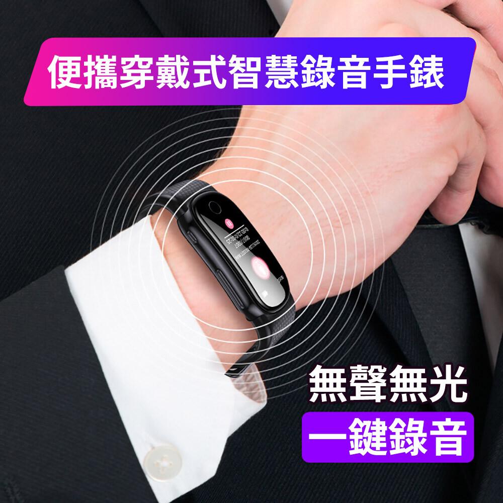 曜黑鏡面多功能智慧隱藏式錄音手錶-j08a