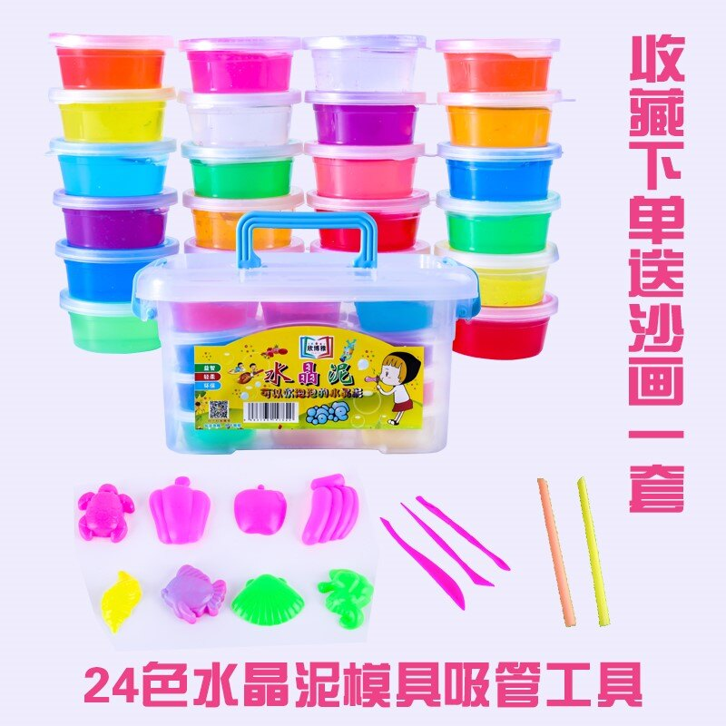 3不帶磁性18色果凍48色小超輕工具盒裝玩具水晶橡皮泥  彩泥1入