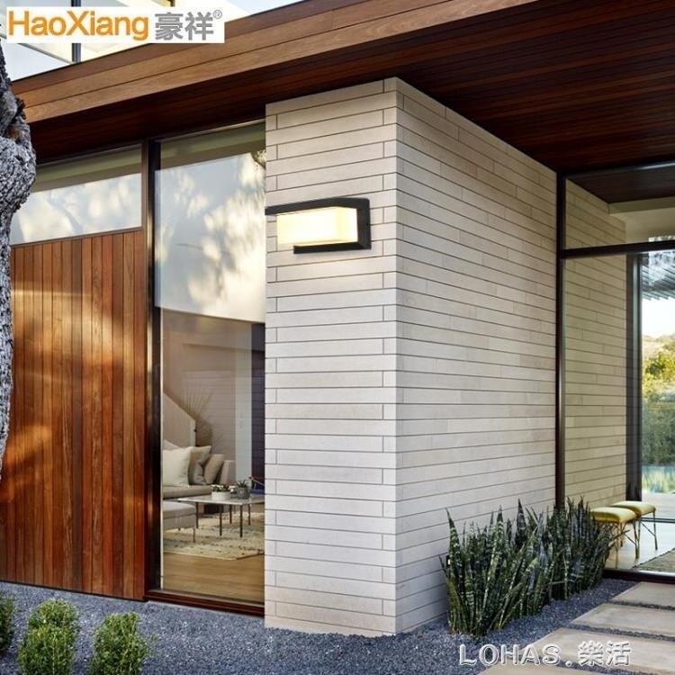太陽能燈戶外壁燈大門門口墻壁燈陽台露台室外防水人體感應庭院燈yh