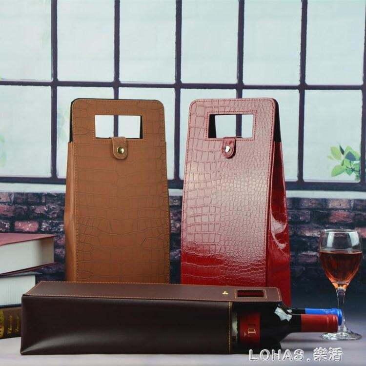 紅酒包裝盒單支雙支禮盒高檔皮盒箱子通用禮品盒紅酒袋手提葡萄yh