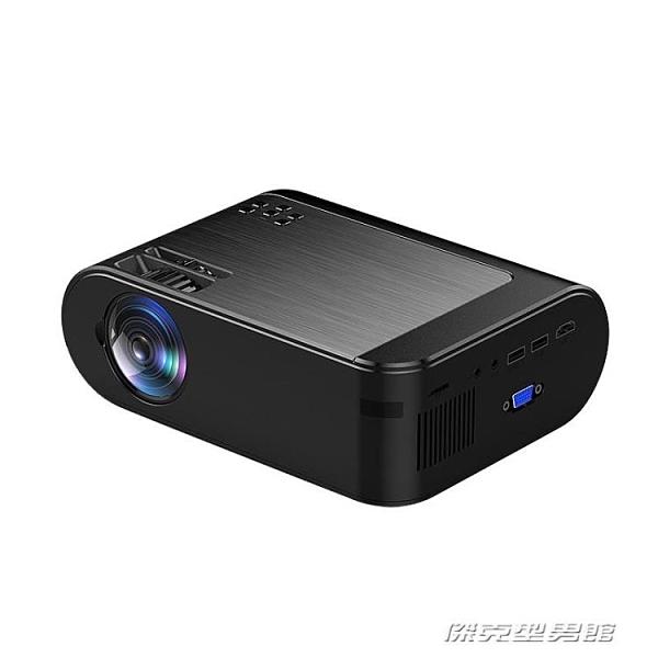 投影儀手機投影儀家用便攜式墻上看電影辦公一體機無線迷你微小型投影機 新年優惠