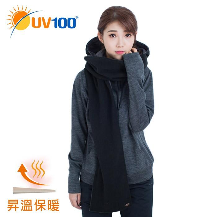 【UV100】 防曬 昇溫舒毛-抗靜電多功能雙面戴圍巾(QD71727)