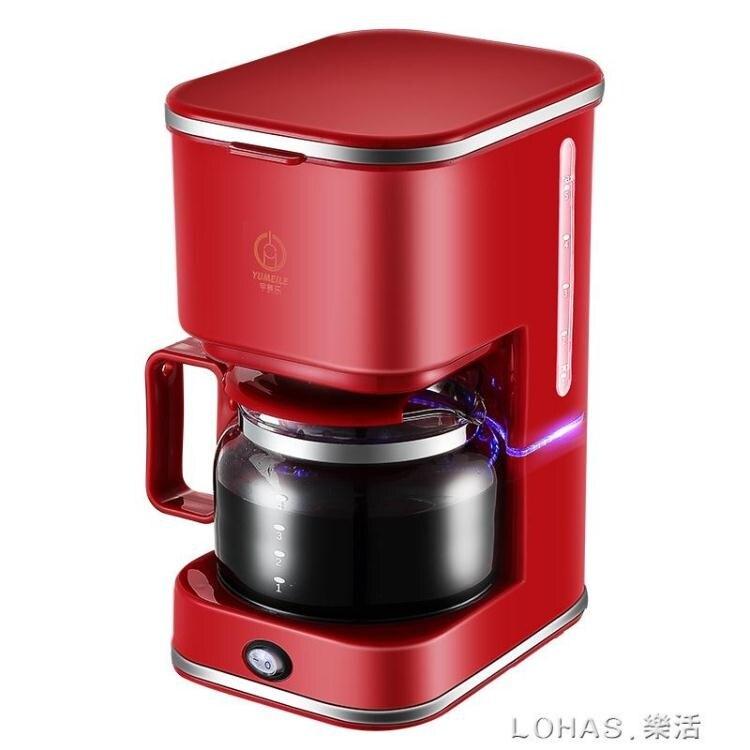 煮咖啡機家用小型全自動 滴漏美式迷你煮咖啡壺1人-2人蒸汽式商用220Vyh