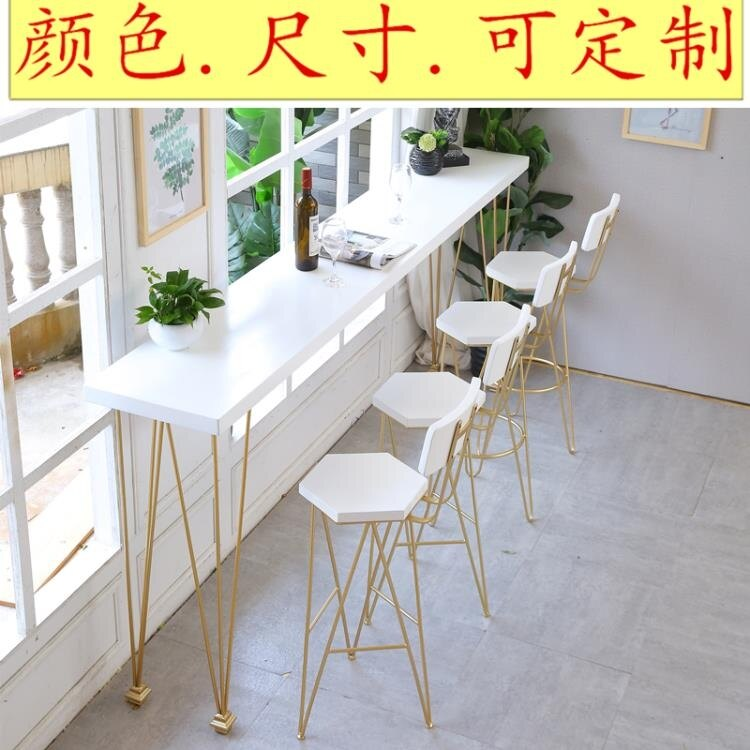 北歐吧台桌家用小酒吧大理石高腳桌陽台實木靠牆長條奶茶店桌椅組yh