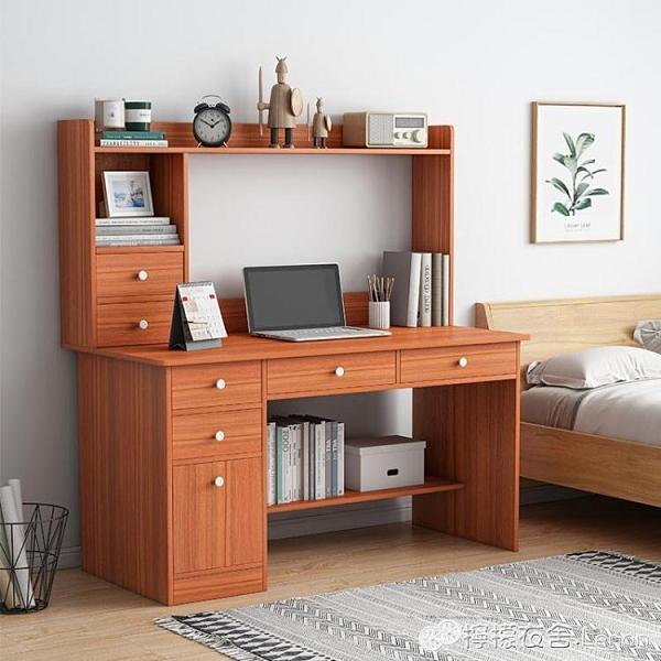 電腦桌 書桌書架組合簡約家用書櫃一體台式電腦桌子帶抽屜學生臥室寫字桌 聖誕節全館免運