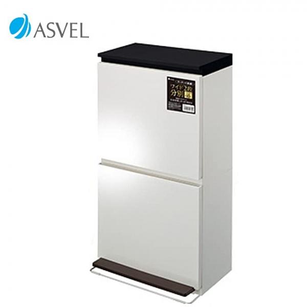 ASVEL鋼琴面雙層垃圾桶-40L