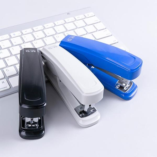訂書機 晨光訂書機辦公省力加厚大號訂書器重型裝訂機包郵加厚迷你【快速出貨八折搶購】