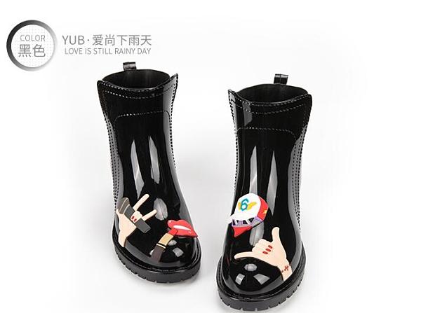 雨鞋 YUB雨鞋女時尚都市韓版可愛雨靴中筒防水防滑水靴成人膠鞋套鞋 南風小鋪
