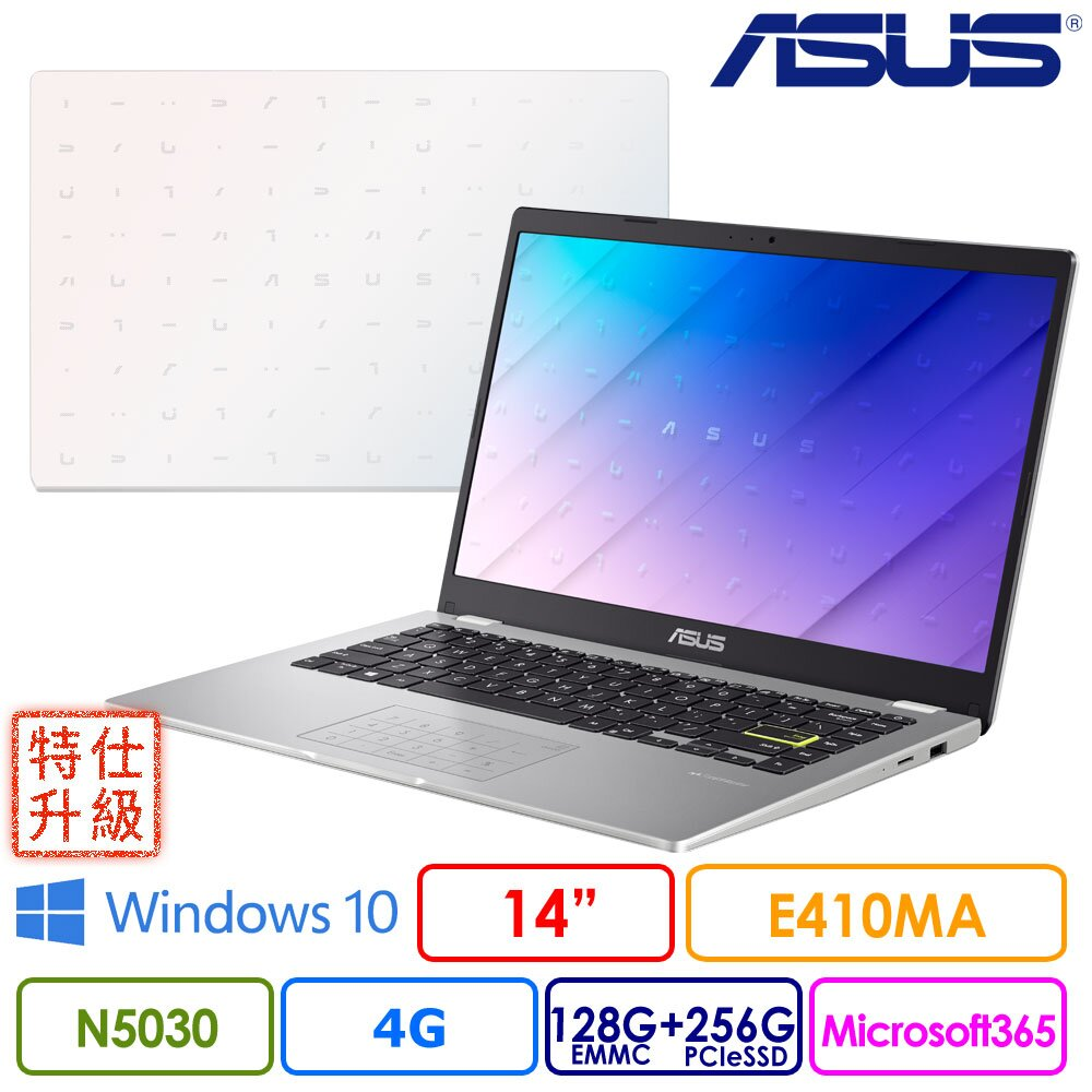 ASUS E410MA-0191WN5030 14吋輕巧四核筆電(N5030/4G/EMMC128G+PCIe256G/W10 S/夢想白/內贈Office365)