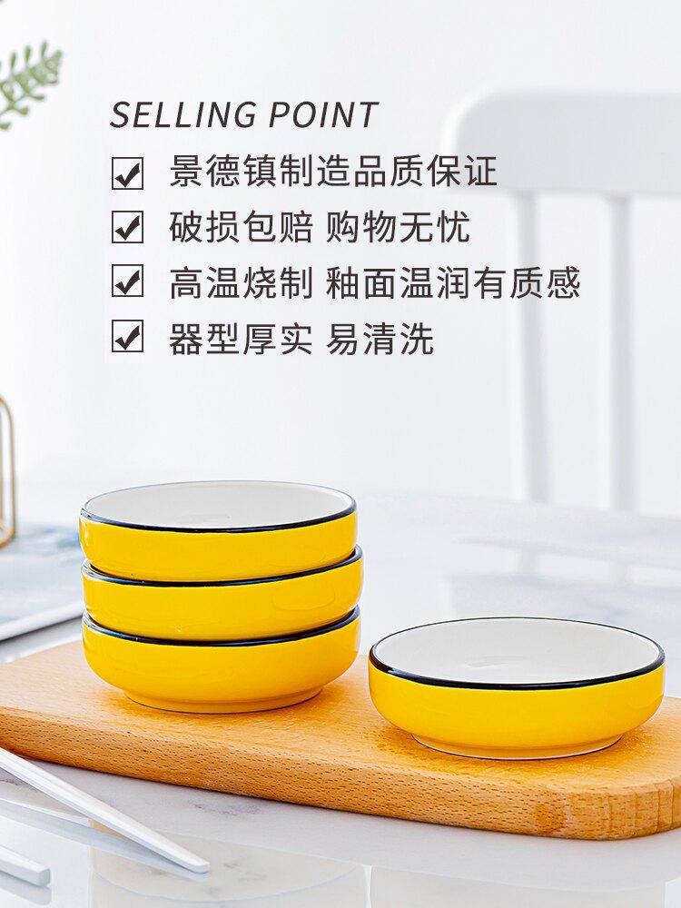 味碟芝士黃創意陶瓷小碟子廚房多用調味碟調料醬醋餐具盤子調料碟