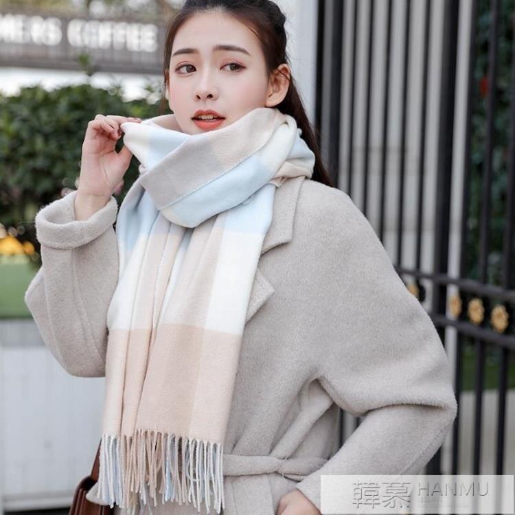 圍巾女冬季韓版百搭格子仿羊絨披肩兩用女學生長款保暖加厚圍脖
