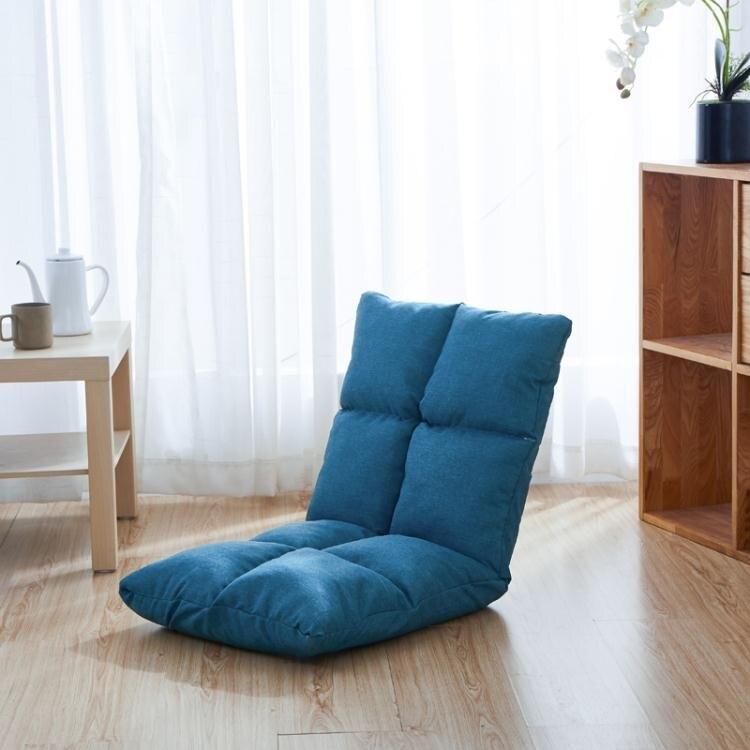 懶人榻榻米坐墊靠背一體可摺疊拆洗地板坐墊加厚陽台床上電腦靠墊yh