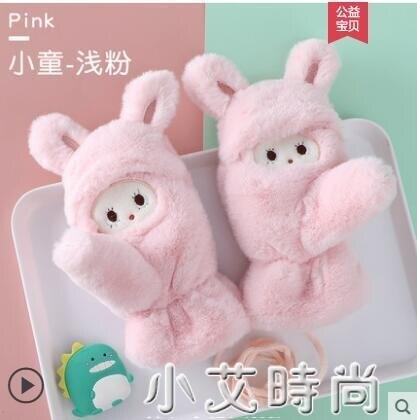 兒童手套冬季可愛加絨保暖4女童2歲3寶寶6女孩小童女寶幼兒秋冬天