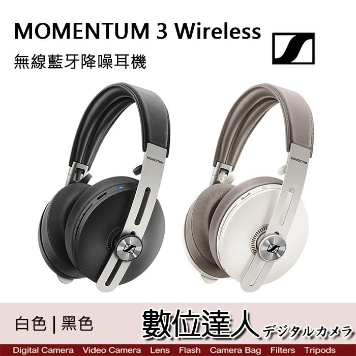 Sennheiser 森海塞爾 M3 Momentum Wireless 無線藍牙降噪耳機 / 耳罩式 台灣總代公司貨
