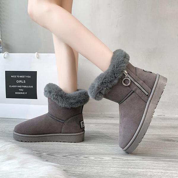 清倉特價 36-42碼 大碼女鞋雪地靴女新款時尚棉鞋加絨加厚保暖短筒面包鞋41