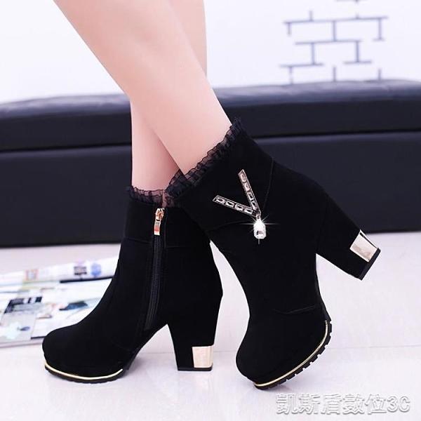 高跟短靴秋季高跟鞋女新款秋冬粗跟皮鞋女士馬丁靴子磨砂短靴女鞋子 母親節禮物