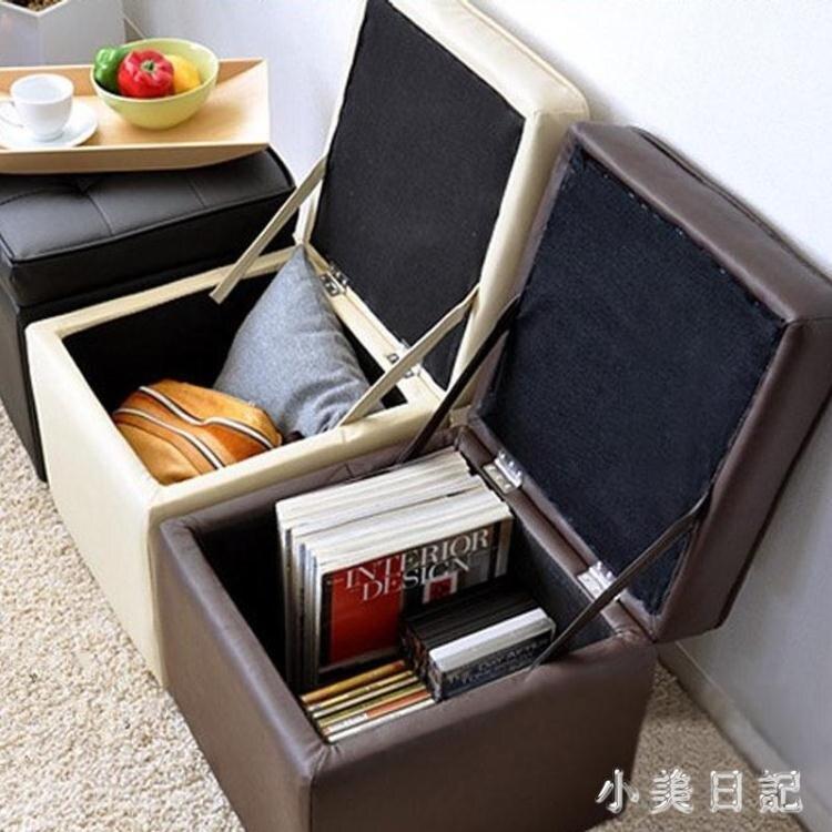 穿鞋凳子鞋櫃儲物凳換鞋凳化妝凳收納箱沙發凳皮方凳試鞋坐墩 KV1629