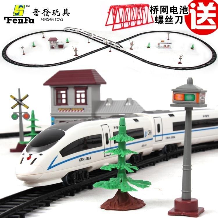 夯貨折扣!火車軌道大號兒童電動仿真高鐵和諧號列車軌道火車玩具套裝動車組模型CRH
