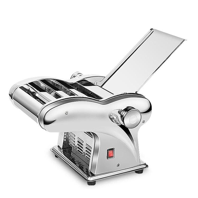 壓麵機家用電動全自動餛飩餃子皮俊廚小型不銹鋼多功能麵條機220Vyh