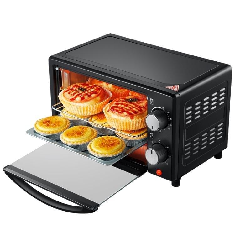 多容量10L12L14L18L48L電烤箱家用烘焙蛋糕蛋撻多功能迷你小烤箱220vyh