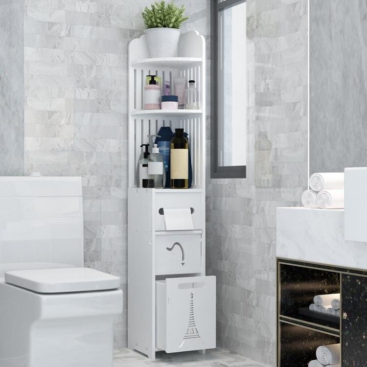 浴室置物架落地式衛生間收納柜洗手間儲物柜夾縫廁所轉角馬桶邊柜yh