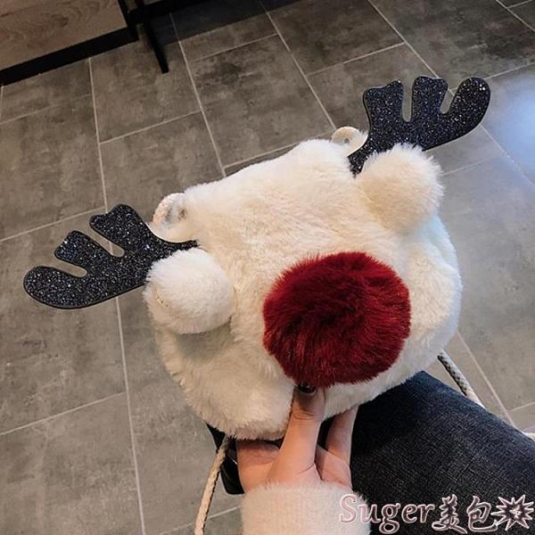 小方包 秋冬毛茸茸小包包女新款可愛毛毛包馴鹿圣誕側背斜背包小方包  【618 大促】