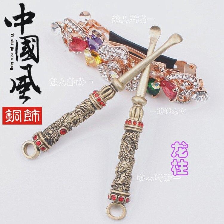 【天天特價】中國風銅飾純銅掏耳勺鑰匙扣耳勺耳扒耳耙挖耳屎采耳1入