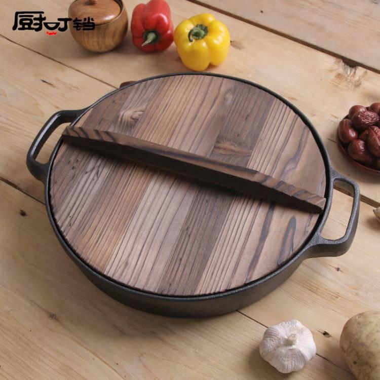 加厚鑄鐵平底鍋煎鍋家用烙餅鍋無涂層不沾鍋炒鍋燃氣灶電磁爐通用