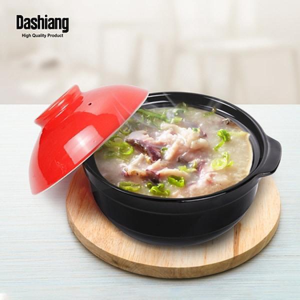 Dashing日式美味養生陶鍋