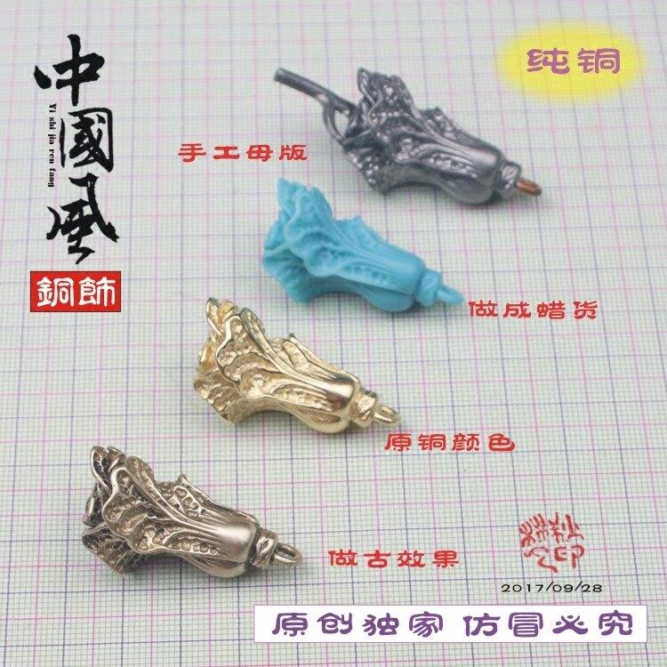 中國風銅飾黃銅純銅鑰匙扣白菜掛件吊墜小飾品汽車鑰匙1入