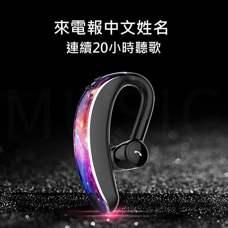 藍牙耳機  正版 藍牙耳機 降噪 運動 音樂 防水 報中文 超長待機